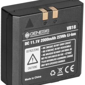 Quadralite-Stroboss-VB-18-battery-for-V860II